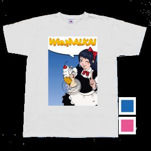 t-shirt-sahnehaube_varianten