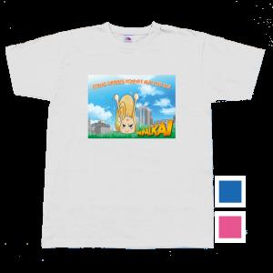 t-shirt-stadt_weiß_varianten