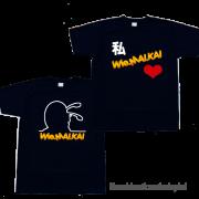 2-T-Shirts-schwarz-Angebot
