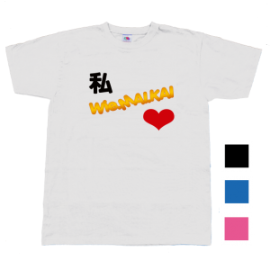 t-shirt-watashi-v2