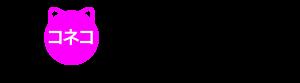 Koneko Logo 2011 mit Weiß
