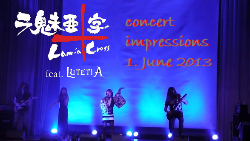 concert_video_lamia_cross_lutetia