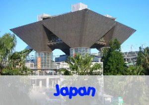 fotogalerie_japan