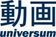 Univsum Film GmbH
