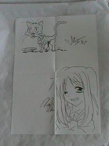 Zeichnung von