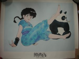 "Poster ""Ranma 1/2"""