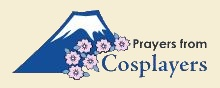 Prayers from Cosplayer logo