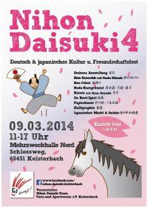 Nihon Daisuki Fest 4 (2014/Kelsterbach)