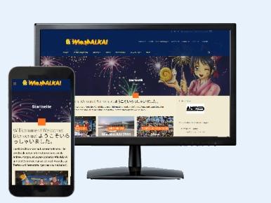 wmk_desktop-smartphone-386px