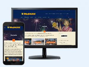 wmk_desktop-smartphone[1]