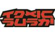 Toxic Sushi / Nipponart GmbH