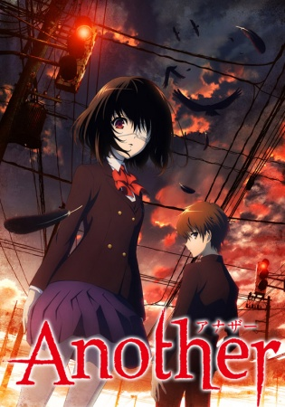 another-anime-film