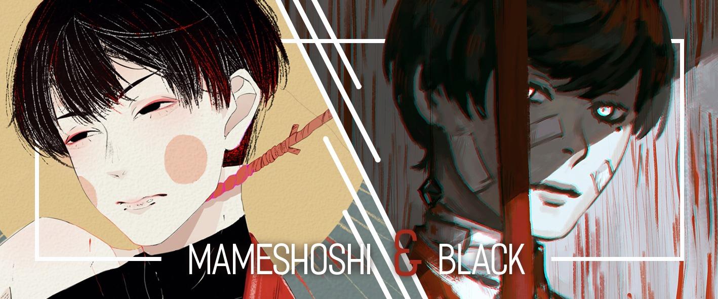 mamehoshi und black