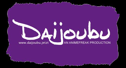 daijoubu_logo_trans_web