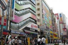 Akihabara (Tokio)