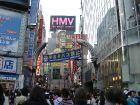 Shibuya Fußgängerzone