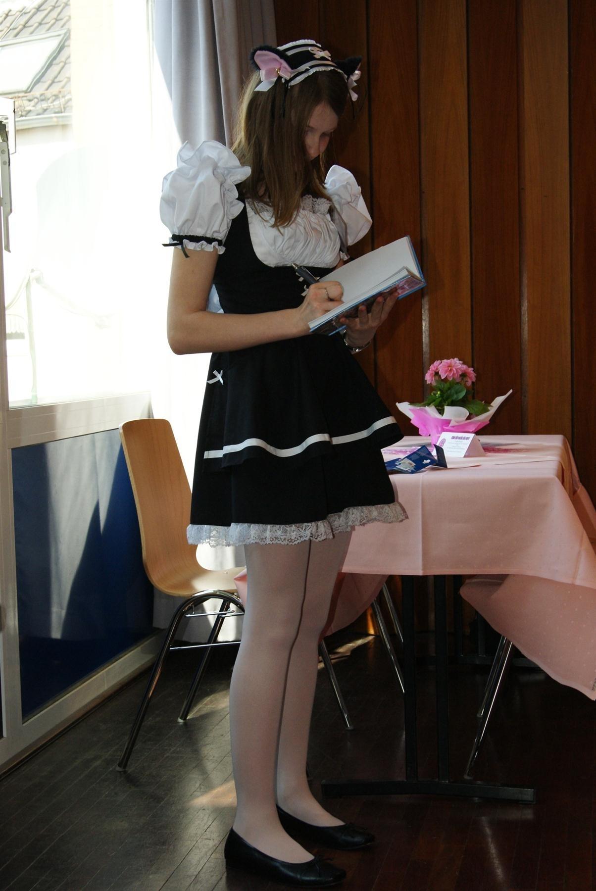 Maidcafe (ChristianR)