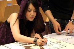 YUUKI Signierstunde und Interview